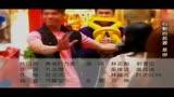 天天有喜电视剧91集_萌学园5异界对决-电视剧-全集高清正版视频-爱奇艺