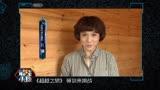 最強小孩-超越之旅全明星版ID宣傳片
