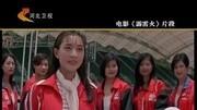 成龙 彩立方平台登录 霹雳火 惊鸿一瞥的日本美女 江黑真理 客串-