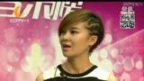 CDTV-5《娛情全接觸》(2015年7月6日)