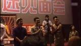煎餅俠-無錫華誼兄弟_現在片段首發