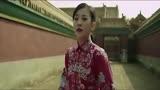 《新步步驚心》電影片花 楊佑寧四阿哥上身冷酷無比