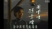臺灣電視劇《幾度夕陽紅》主題歌(演唱:潘越云)