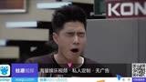 喜樂街0809-預告王迅演貓女郭濤認兒子