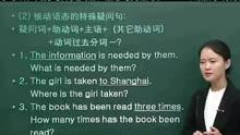 零报告新概念英语,高中英语辅导四学习英语四级基础单选高中课题语法必修研究性