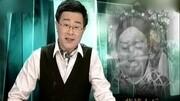 中国古代名人圣贤·理学大师·朱熹的传奇故事,快来看看吧!_1