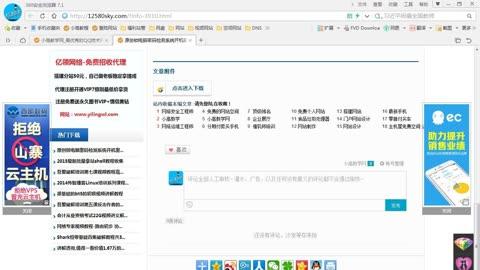 WWW_12580_COM_学习免费qq技术请到→小高教程网:www.12580sky.