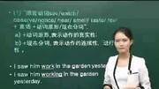 高中英语词汇复习方法乔梦铎新视野大学英语4读写教程_小学英