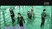 劉沖-擦干你的淚水MTV(現場版)
