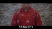 沂蒙小調戲曲全集《淚灑黃土地》第12集 完整版