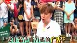 極限挑戰 :羅志祥:你是最 閃亮 的偶像! 新娛樂在線