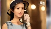 趙麗穎已經是一線女明星,為什么找她拍電影的大導演不多?