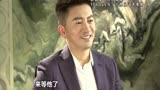 """TFBOYS - 中國娛樂報道0424 《左耳》發布會 TFBOYS就是00后""""小"""