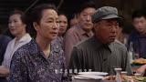 """《花開如夢》曝""""如夢""""版預告"""