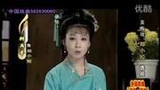 老梁故事匯20130219十二生肖的傳說 辰龍巳蛇