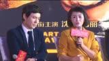《一念天堂》發布會 曝年底上映 沈騰求婚結束12年長跑