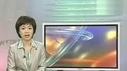 韓國《物怪》最新中字預告,國王下令組成特別討伐隊追殺怪物