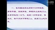 沈陽軍區總醫院 曹志強:射精障礙