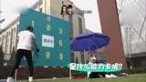 《挑戰者聯盟》151205期 碰碰足球賽吳亦凡首次奪冠
