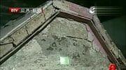 帝國寶藏:此墓比馬王堆墓大20倍,陪葬品價值連城被偷光