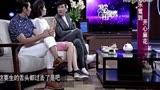 沈騰馬麗被曝再合作新片《一念天堂》