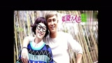 老婆大人是80后 李小冉杜淳 第40集 電視劇花絮
