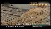 法治中國60分之陜西古墓被盜挖 盜墓賊潛逃兩年被抓獲