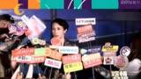CDTV-5《娛情全接觸》(2016年1月8日)
