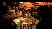 肖亞慶:高質量發展要做強實業