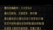 成龙获奥斯卡小金人奖 获奖感言完整版
