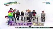 三大人氣男團EXO、iKON、防彈少年團混音,嗨到停不下來