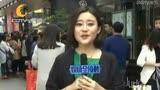 CDTV-5《娛情全接觸》(2016年3月8日)
