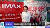 閆妮《過年好》祝福金逸影城奧城彩柒匯店9