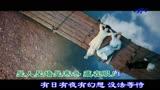 Beyond經典老歌—情人電影《新步步驚心》剪輯版