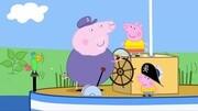 玩具:佩佩豬和救援小英雄波力Poli自動售貨機玩具4