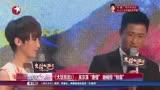 """《大話西游3》:吳京演""""唐僧"""" 謝楠扮""""鐵扇"""""""