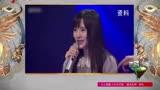 SNH48鞠婧祎-《九州天空城》天空城紀錄片鞠婧祎cut