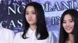《九州天空城》片花 關曉彤 八卦女王 張若昀鞭刑劉暢