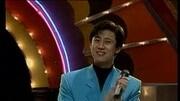 1993年春晚的一首經典老歌,唱哭多少70,80后?你還記得