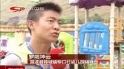 [四川新闻]凉山:9万多名幼儿家门口上学