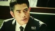 《老梁故事匯》 20130306 香港主流電影 寒戰