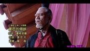 汉武大帝 第45集1