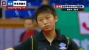 世乒賽-女單中國德比 劉詩雯終結木子挺進四強