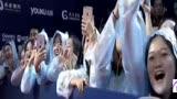 160920 韓庚 唐嫣--《大話西游3》絲路電影節西安見面會