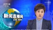 [江蘇新時空]省政協舉行十一屆三十五次主席會議 專題協商加強養老服務體系建設 張連珍主持