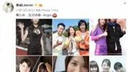 前女友許瑋倫車禍去世,李威連續11年發文為舊愛慶生!