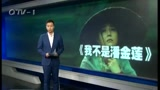[今日-青島]《我不是潘金蓮》11月18日上映