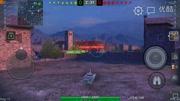 热门花絮 坦克世界 50M 普洱-视频