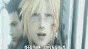 史克威爾艾尼克斯官方確認  《最終幻想7 重制版》會分段發售