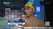 汪順打破全國紀錄 徐嘉余連續兩站包攬仰泳金牌